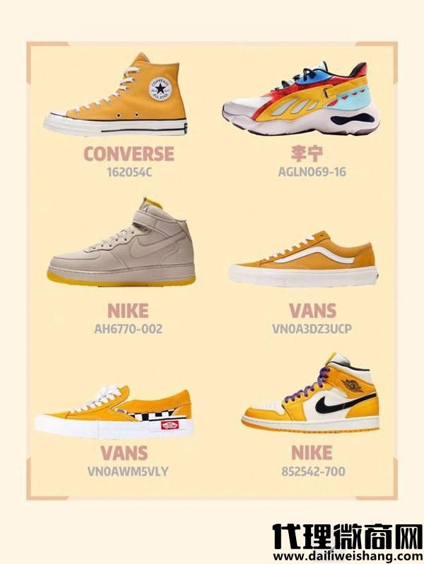 超好看的6个运动鞋色系推荐