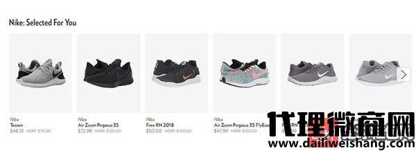既便宜又是正品的鞋子哪里可以买到