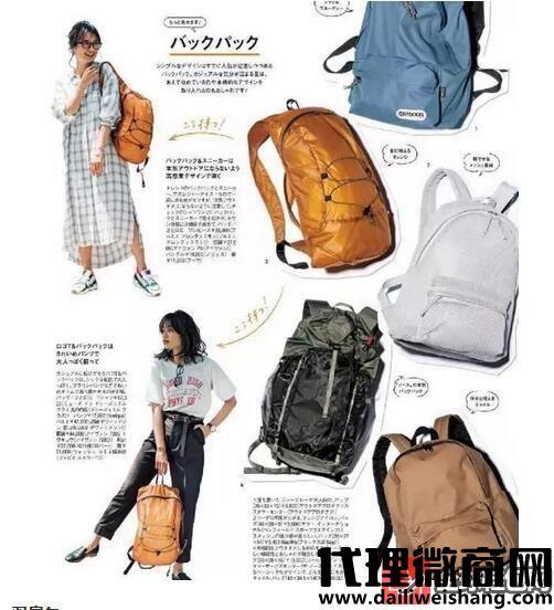 盘点最适合夏天背的6款包包