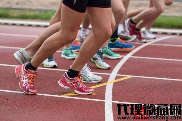 关于跑步鞋怎么选,你对了吗?