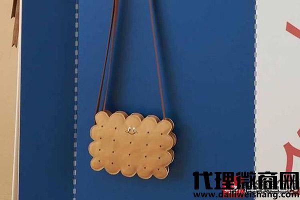 这些另类的包包,有些你喜欢的吗?